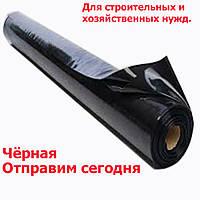 Пленка вторичная 6м х 50м 150мк ЧЕРНАЯ