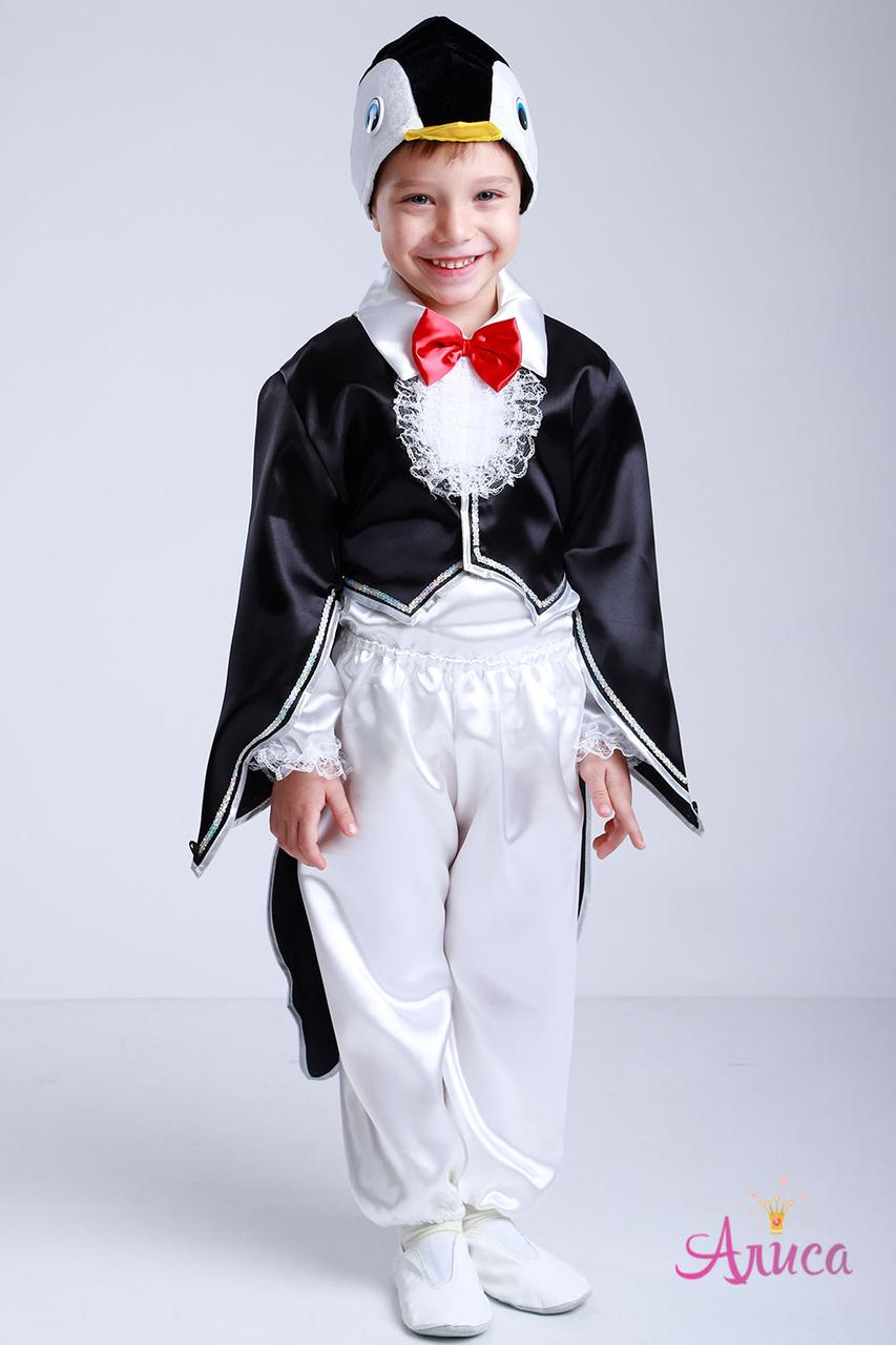 Карнавальный костюм Пингвин для мальчика