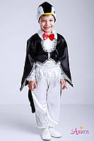 Карнавальный костюм Пингвин для мальчика, фото 1