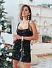 """Коктейльное платье  """"Донна """", фото 4"""