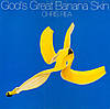 CD диск Chris Rea - God's Great Banana Skin