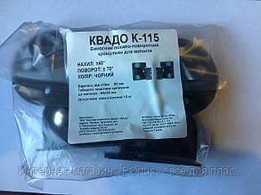 Кронштейн К-115 (крепление) для небольших колонок и акустических систем (черный) KVADO