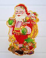 """Новогодний плакат """"Дед Мороз""""35 см"""