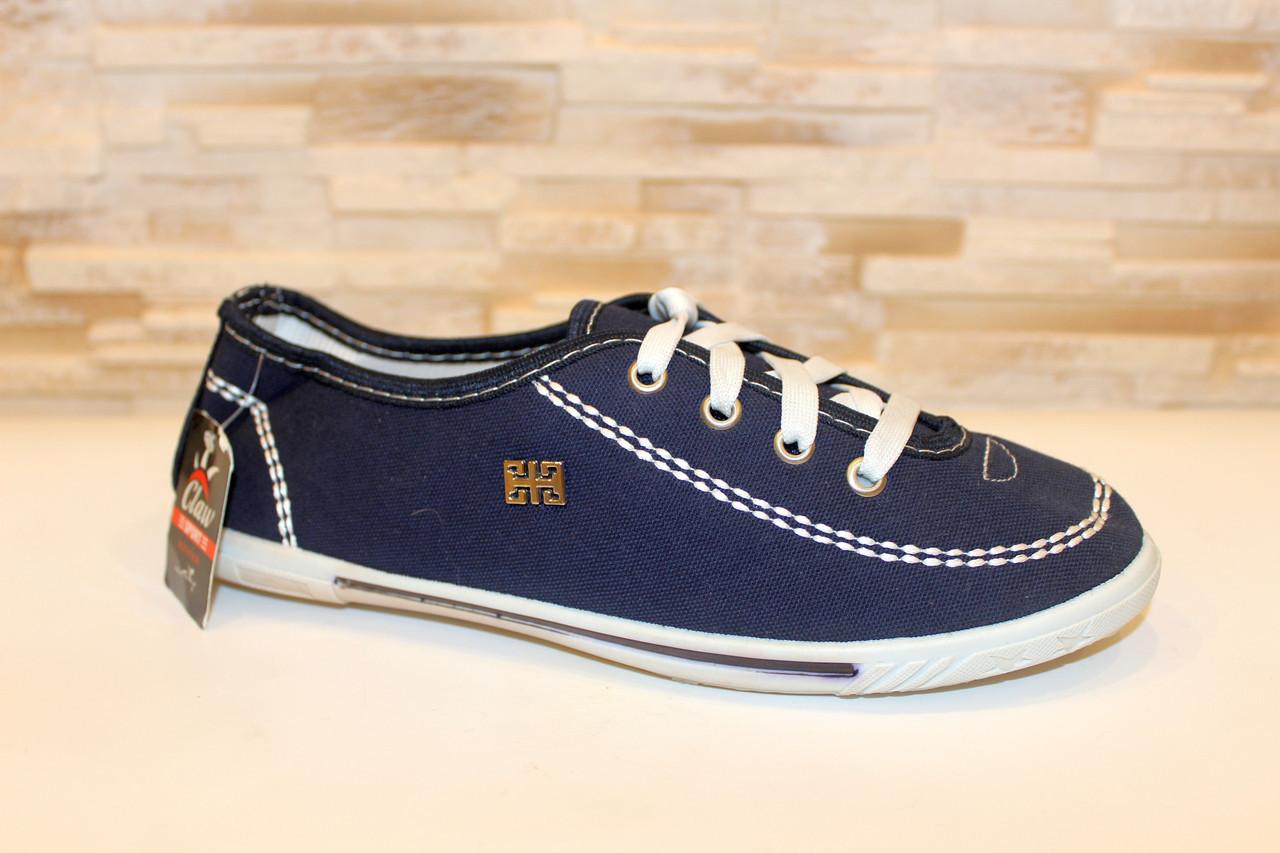 Кеды женские джинсовые синие Т343