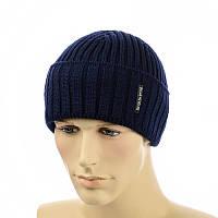 Чоловіча шапка з відворотом 2*1 темно-синій
