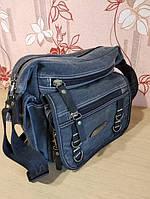 Мужская брендовая сумка б/y