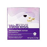 Витамины для женщин Вэлнэс Пэк для женщин Oriflame 21 пакет/21 день (1 пакет - 4капсулы)