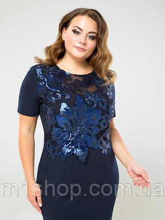 Женское платье с аппликацией из пайеток для полных (Кристал lzn), фото 2