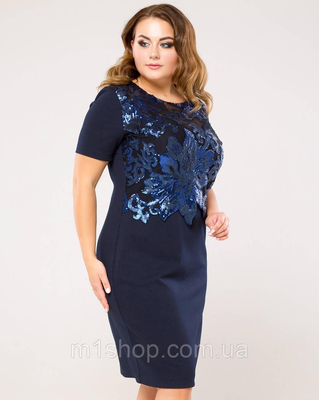 Женское платье с аппликацией из пайеток для полных (Кристал lzn)