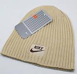 Шапка Nike для взрослых и подростков шапки найк унисекс, фото 4