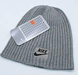 Шапка Nike для взрослых и подростков шапки найк унисекс, фото 5