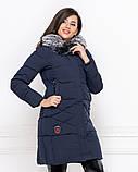 """Женская зимняя куртка с капюшоном  плащевка """"канада"""" наполнитель холлофайбер 250 размер:42,44,46,48,50, фото 9"""