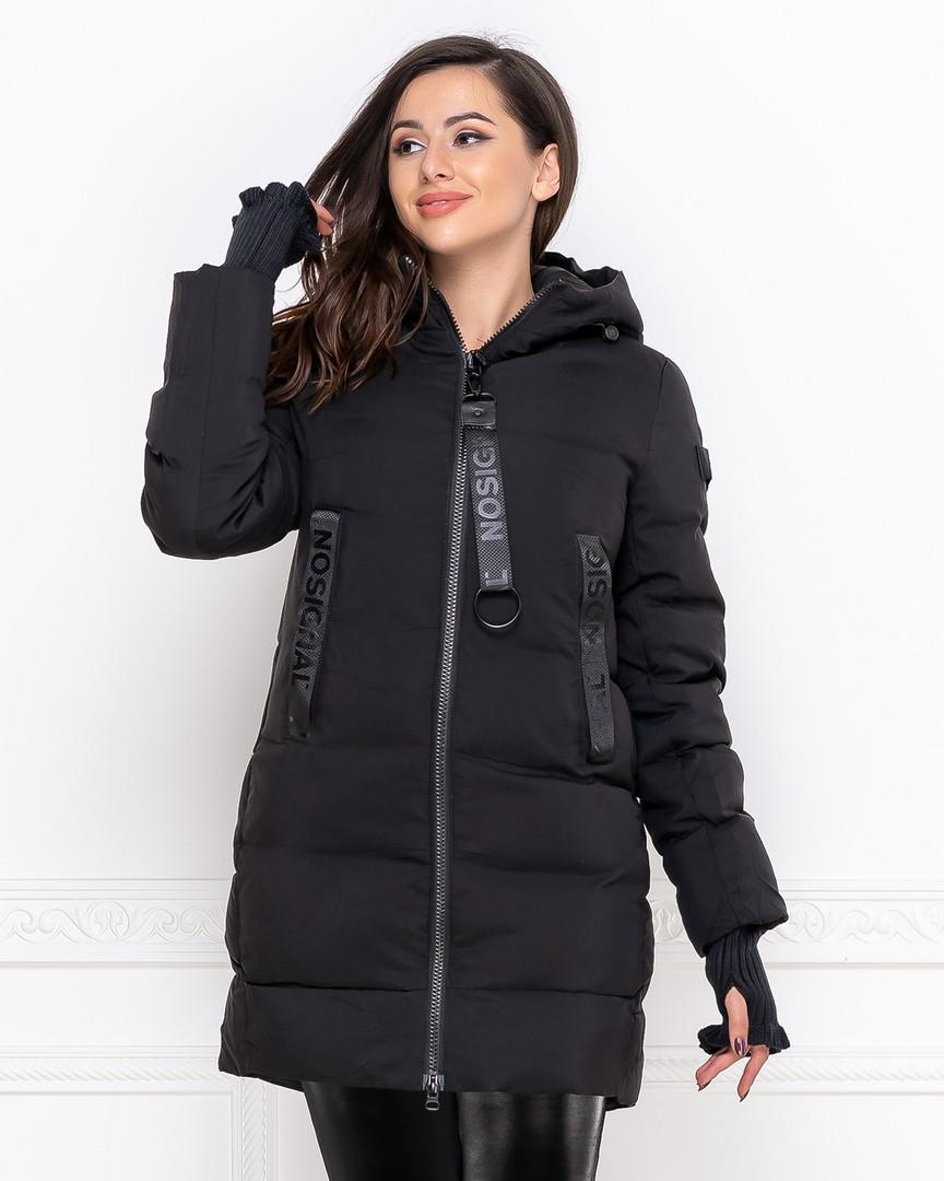 """Женская зимняя куртка плащевка """"канада"""" наполнитель холлофайбер 250 съемный мех размер:42, 44"""