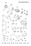 Провод зажигания 3-го цидиндра чери Форза, Chery A13, 477f-3707150, фото 3