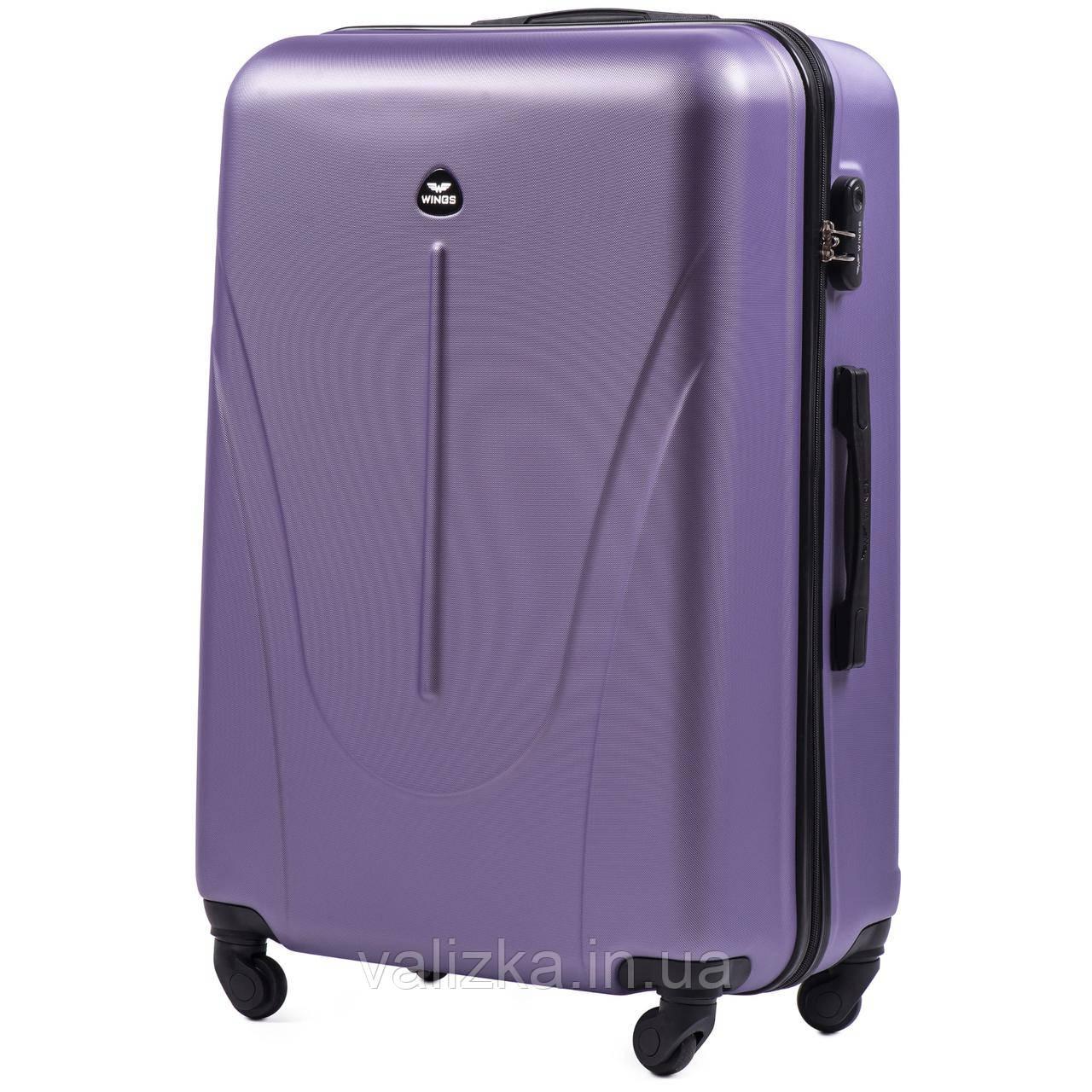 Большой пластиковый чемодан Wings на 4-х колесах фиолетовый