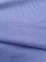 Легкая Льняная ткань сине - сиреневого цвета, фото 1