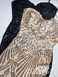 Жіноче шикарне плаття футляр з пайетами чорне і золоте, фото 4