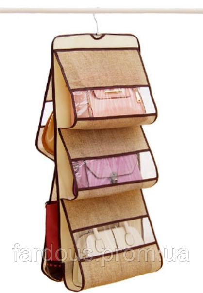 Органайзер подвесной для хранения сумок на 5 ячеек