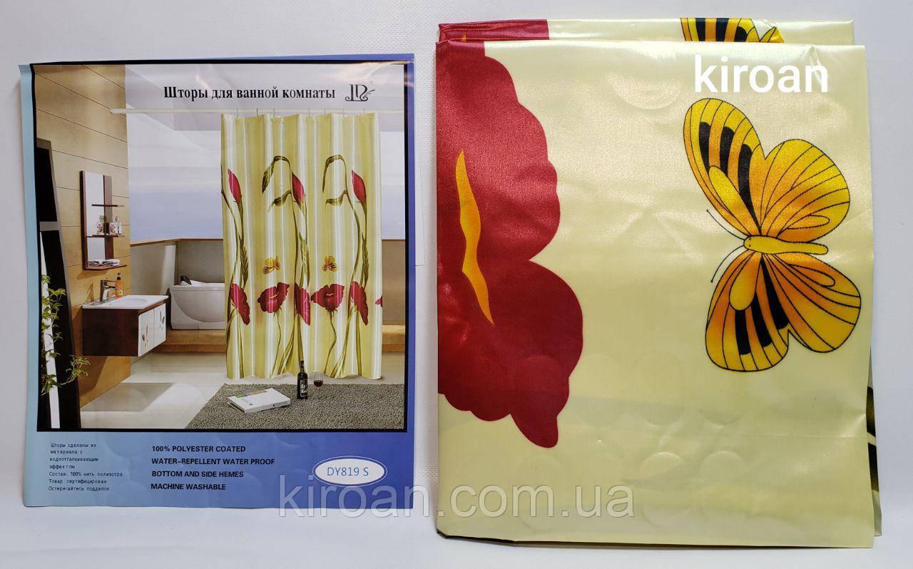 Атласная штора для душа ,плотная ткань с пропиткой 165х170 см (бежевый с красным)