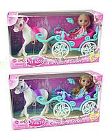Кукла 2 вида, карета с лошадью, в кор.32*10,5*18см /36-2/ (57050)