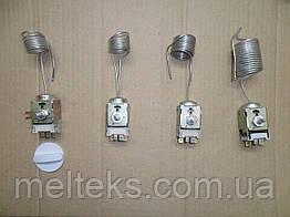 Терморегулятор - російський - для холодильників старої конструкції