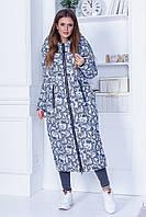 Женское зимнее теплое пальто плащевка холлофайбер 42-44 44-46 48-50 52-54, фото 1