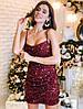 """Коктейльное платье  """"Донна """", фото 5"""