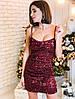 """Коктейльное платье  """"Донна """", фото 6"""