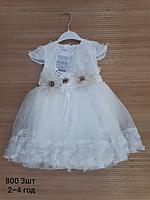 Платье на девочку ( р-ры 2 - 4 года )