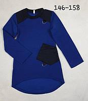 Теплая туника карманчик для девочек 146-158 электрик