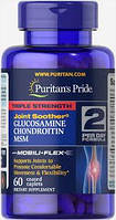 Хондропротектор Puritan's Pride Triple Strength Glucosamine, Chondroitin & MSM 60 capl для суставов и связок