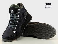 Кожаные мужские зимние кроссовки ботинки синие Adidas, шкіряні чоловічі чоботи, спортивные ботинки