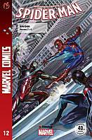 Spider-Man # 12. Журнал коміксів для молоді