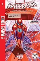 Spider-Man # 1. Журнал коміксів для молоді
