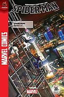 Spider-Man # 5. Журнал коміксів для молоді