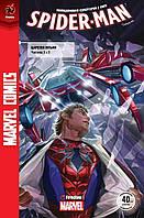 Spider-Man # 7. Журнал коміксів для молоді