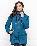 """Женская зимняя куртка с опушкой плащевка """"канада"""" наполнитель холлофайбер 250 размер:42-44,46-48, фото 10"""