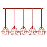 """Подвесной металлический светильник, современный стиль  """"CLASSIC-5R"""" Е27  красный цвет"""