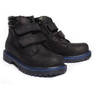Зимние ботинки на меху для мальчика, размеры 26, 28, 29, 30