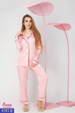Пижама 4141-B, фото 2