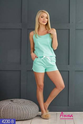 Пижама 4230-B, фото 2