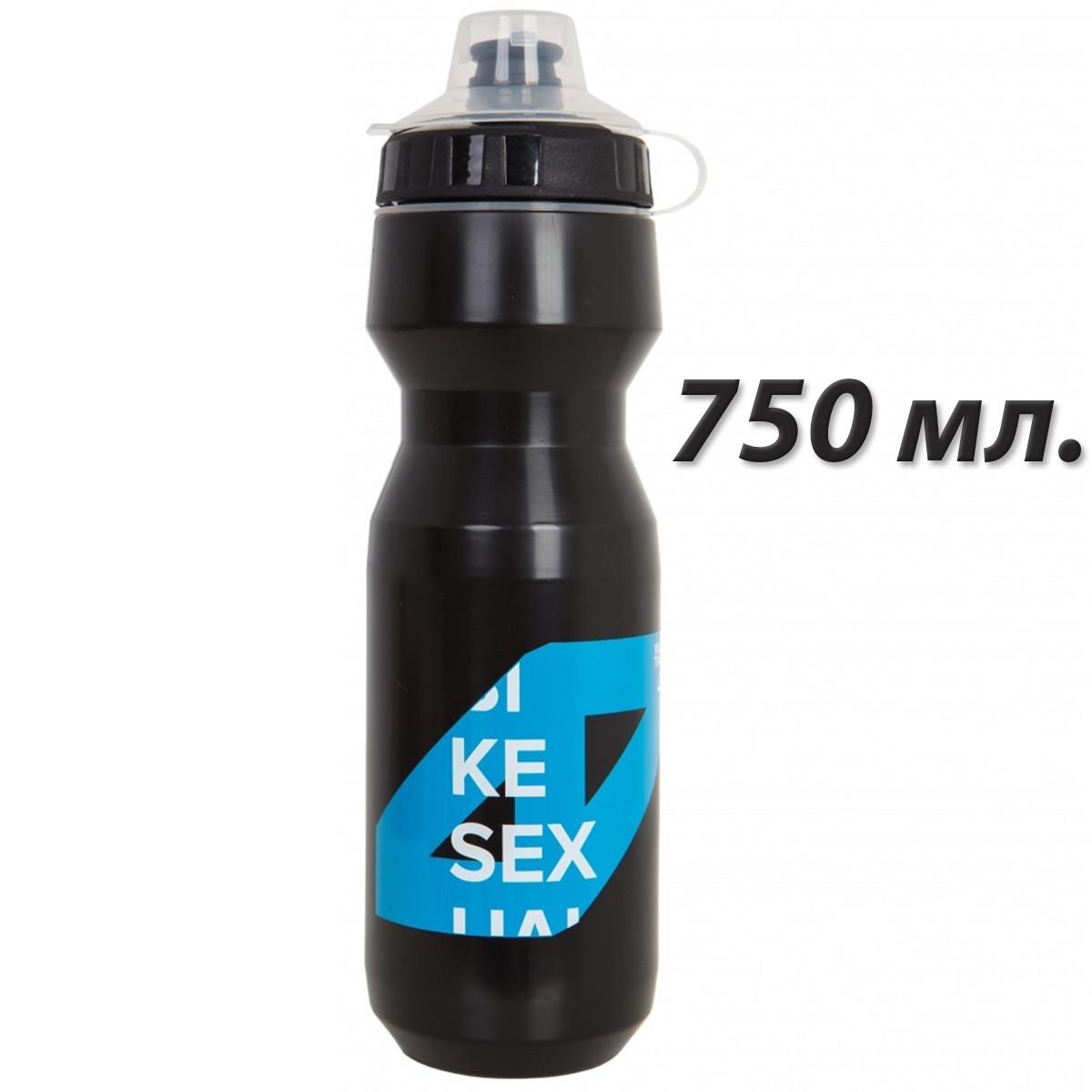 """Черная спортивная фляга с колпачком """"bike sexual"""" 750 мл."""