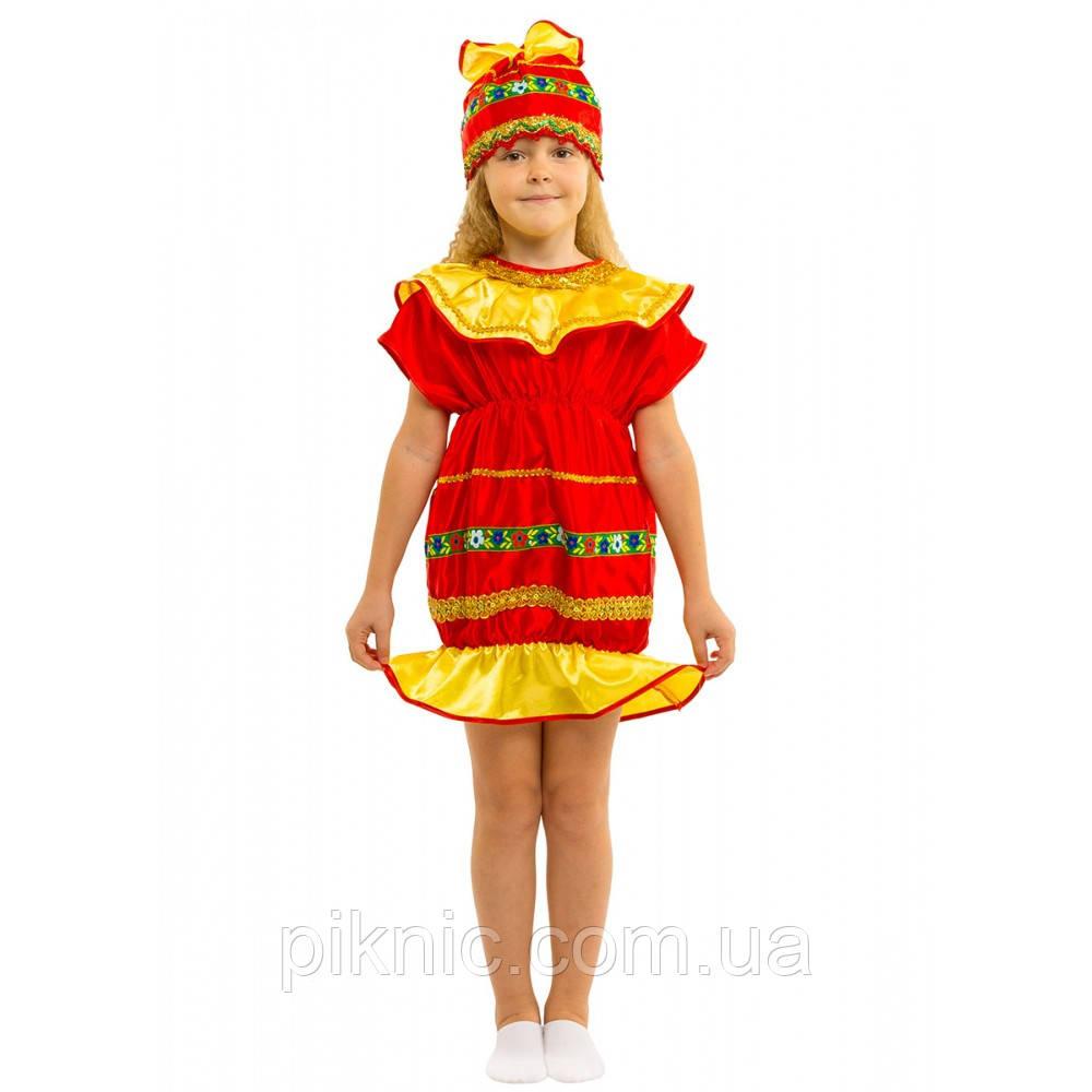 Костюм Конфетка 5-8 лет. Детский новогодний карнавальный костюм Хлопушка для девочек  344