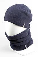 Комплект вязанный шапка хомут KANTAA джинс