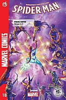 Spider-Man # 10. Журнал коміксів для молоді