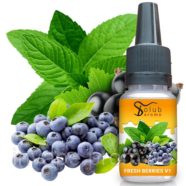 Ароматизатор SolubArome Fresh berries V1 (Свежие ягоды) 5мл