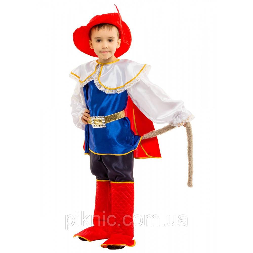 Дитячий костюм Кіт у Чоботях 6,7,8,9 років. карнавальний костюм Кіт у чоботах для хлопчиків