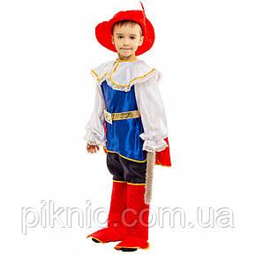 Дитячий костюм Кіт у Чоботях 6,7,8,9 років. карнавальний костюм Кіт у чоботах для хлопчиків, фото 2