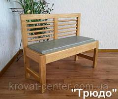"""Кухонный диванчик """"Трюдо"""" от производителя, фото 3"""