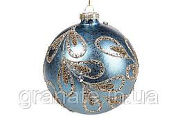 Шар елочный с декором 10см, цвет - синий, набор шаров - 4 штук